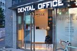 HAMILLE TOKYO DENTAL OFFICEでは歯科医師を募集中です。
