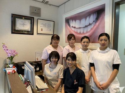 クリニック たか しま 歯科