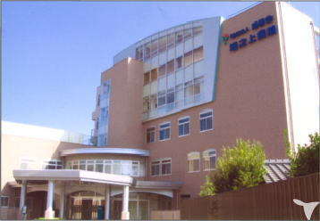 与論 徳 洲 会 病院