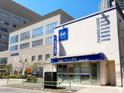 聖マリアンナ医科大学横浜市西部病院|神奈川 …