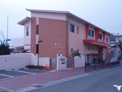 市役所 摂津