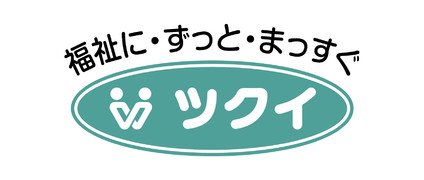 【新規】ツクイ薬局保土ケ谷店|神奈川県横浜市保 …