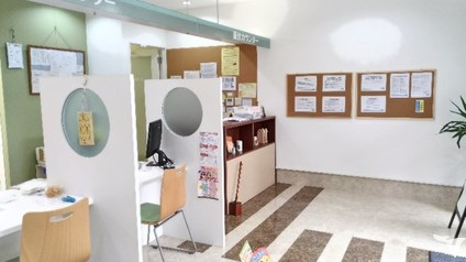 ツクイ薬局 保土ケ谷店(神奈川県横浜市保土ケ谷区) …