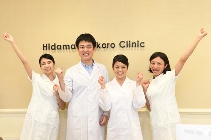 愛知 県 臨床 心理 士 会