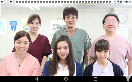 松山 矯正 歯科 優 歯科 オフィス いん ちょう 紹介